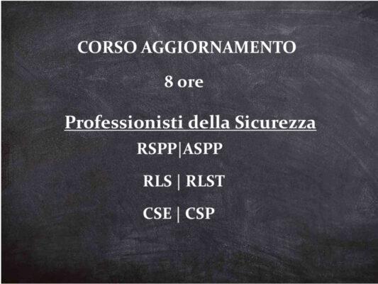 RSPP ASPP